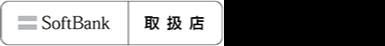 SoftBankAirpc